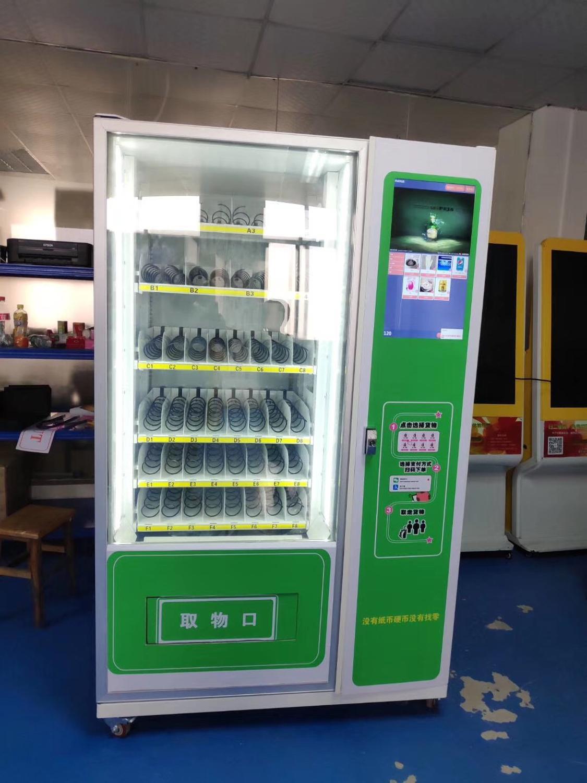 Gift Mechandiser Combo Self Service Payment Vending Kiosk