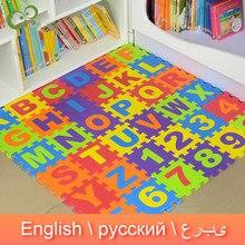 Baby Puzzle Mat Alphabet Play Mat Kids Exercise Tiles Rugs Floor Tiles Toys Carpet Soft Carpet Climbing Pad EVA Foam GYH