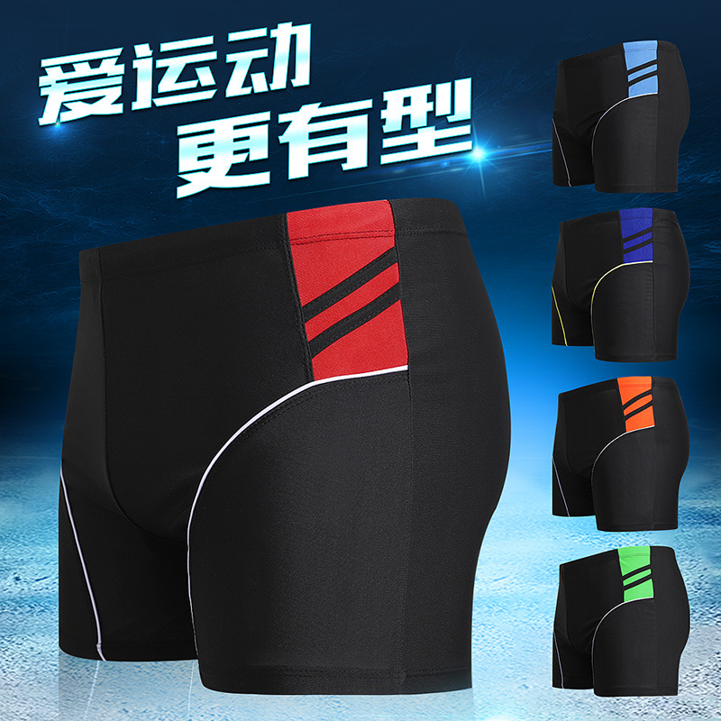 2020 Men AussieBum Hot Springs Bathing Suit New Style Industry Swimming Trunks Fashion Adult Swimming Trunks Men's