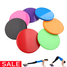 2 adet kayar diskler kaymak spor disk egzersiz kayar plaka karın çekirdek kas eğitimi Yoga sürgülü disk Fitness ekipmanları