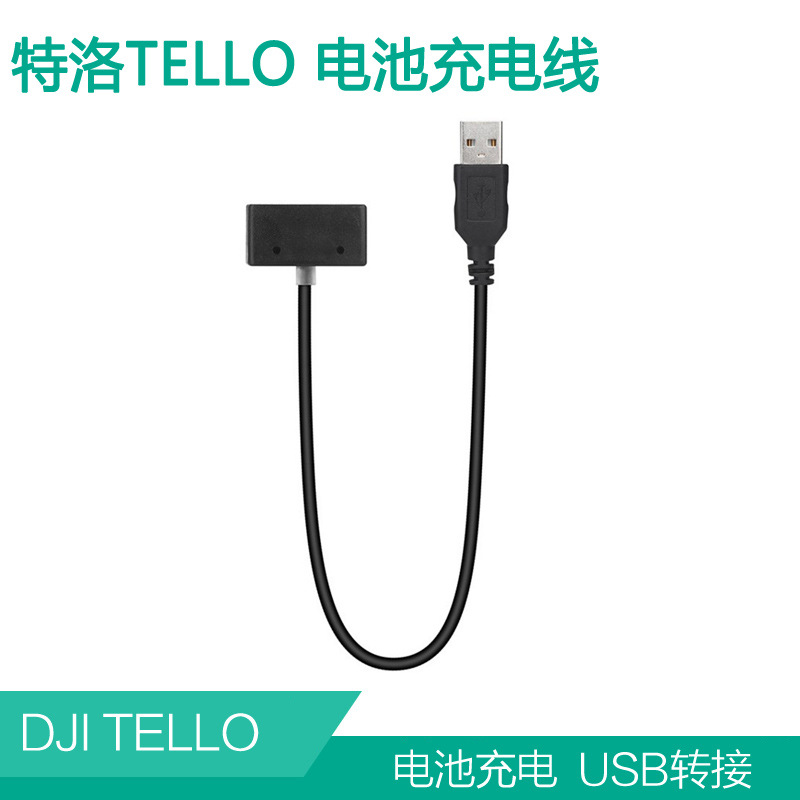 DJI Tello Edu Unmanned Aerial Vehicle Charger USB Battery Transfer Charger Housekeeper Charging Cable