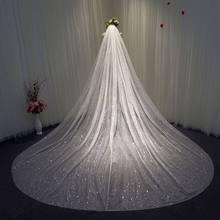Malha feminina ultra-longo trailing catedral véu de casamento romântico luxo shimmer céu estrelado lantejoulas carimbo quente acessórios de noiva