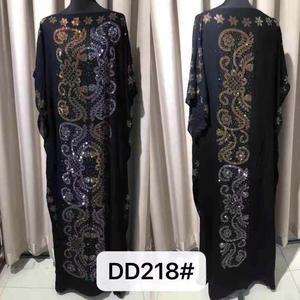 Image 3 - שמלת אורך: 140cm חזה: 160 חדשה אופנה שמלות Bazin הדפסת דאשיקי נשים ארוך/גדל Yomadou צבע דפוס גדול