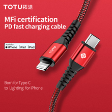 TOTU MFi PD Fast Charging USB Cable For iPhone X XR XS 11 iPad Pro Max 8 Plus 1m Type c to Lighting Sync Data Phone Charger Wire usams usb type c to lighting cable 18w pd fast charging cable for iphone xs max xr x 8 plus ipad pro for lightning to usb c wire
