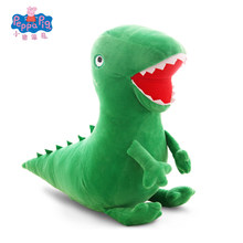 Peluche de dinosaure Peppa Pig, 19cm, en coton PP, Animal doux, cadeau pour fille