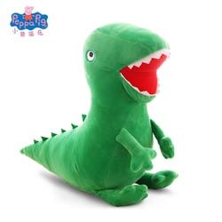 Peppa pig 19cm dinossauro boneca de pelúcia pp algodão macio pelúcia animal boneca menina presente criança boneca dinossauro travesseiro de pelúcia brinquedo