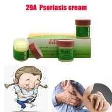 Thaïlande 29A pommade naturelle Psoriasi Eczma crème fonctionne vraiment bien pour la dermatite Psoriasis eczéma Urticaria Beriberi