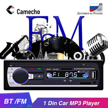 Camecho 1DIN Auto Radio Stereo Afstandsbediening Bluetooth Audio Stereo 12V Auto Mp3 Speler Fm Usb/Sd Een din Auto Multimedia Speler(China)