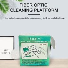 280 ピース/箱繊維クリーニングツール dustfree 紙ファイバ糸くずワイプ低ダスト拭き取り紙、繊維クリーン紙、 ftth ツール