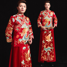 Vestido De Novio Hombre fumar Real Terno De Novio Colete Gravata 2020 nuevos hombres De mostrar y Vestido De boda De estilo chino brindis foto