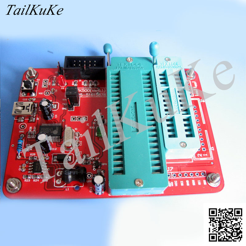 AVR High Voltage Parallel Programmer, High Voltage Serial Stk500 Compatible, ISP Fuse Recovery Four In One