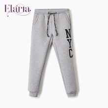 Спортивные брюки Elaria для мальчика Sbf-25-8