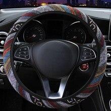 Housse de volant de voiture en lin de Style ethnique, sans anneau intérieur, antidérapant pour 37 - 38 CM 14.5-15