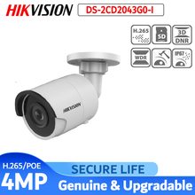 DS 2CD2043G0 I استبدال DS 2CD2042WD I النسخة الإنجليزية 4MP الأشعة تحت الحمراء رصاصة كاميرا شبكة مراقبة ، P2P ip الأمن كاميرا تلفزيونات الدوائر المغلقة POE