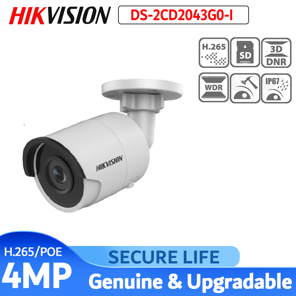 DS-2CD2043G0-I Replace DS-2CD2042WD-I English Version 4MP IR Bullet Network Camera, P2P Ip Security CCTV Camera POE