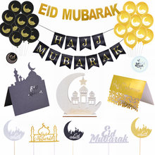Altın siyah ramazan Kareem balon ve afiş Eid Mubarak dekorasyon İslam hac ramazan dekor müslüman olay parti iyilik malzemeleri