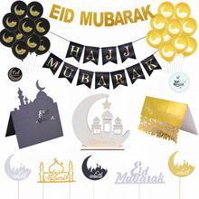 Gold Black Ramadan Kareem Balloon and Banner Eid Mubarak Decoration Islamic Hajj Ramadan Decor Muslim Event Party Favor Supplies