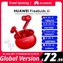 2021 Original HUAWEI FreeBuds 4i Bluetooth Earphone TWS Wireless Active noise reduction |Pure sound quality Wireless Headphones