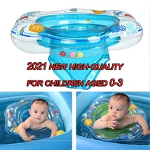 Floating-Ring of Water-Toy Auxiliary Safety Baby Inflatable Summer High-Quality