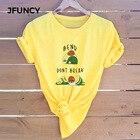 JFUNCY Cute Avocado ...