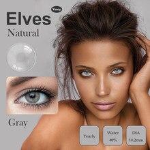 1 пара цветных контактных линз для глаз, зеленые линзы, косметические контактные линзы коричневого кристалла Mirage естественного цвета ed, цве...