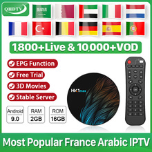 IPTV France Arabic Belgium Dutch Android 9.0 QHDTV HK1 MAX 2G+16G USB3.0 French Subscription IPTV Spain Arabic France IP TV subtv code iptv france arabic italy canada hk1 plus android 8 1 2g 16g 2 4ghz wifi iptv france arabic italy canada subtv iptv