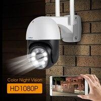 KERUI inalámbrico al aire libre 2MP WiFi 1080P cámara IP de seguridad impermeable cámara PTZ seguimiento automático de vídeo CCTV vigilancia