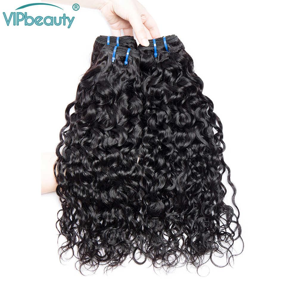 VipBeauty Wasser Welle Bundles mit Verschluss Natürliche Farbe Remy Brasilianische Haarwebart Bundles Mit Verschluss 100% Menschliches Haar