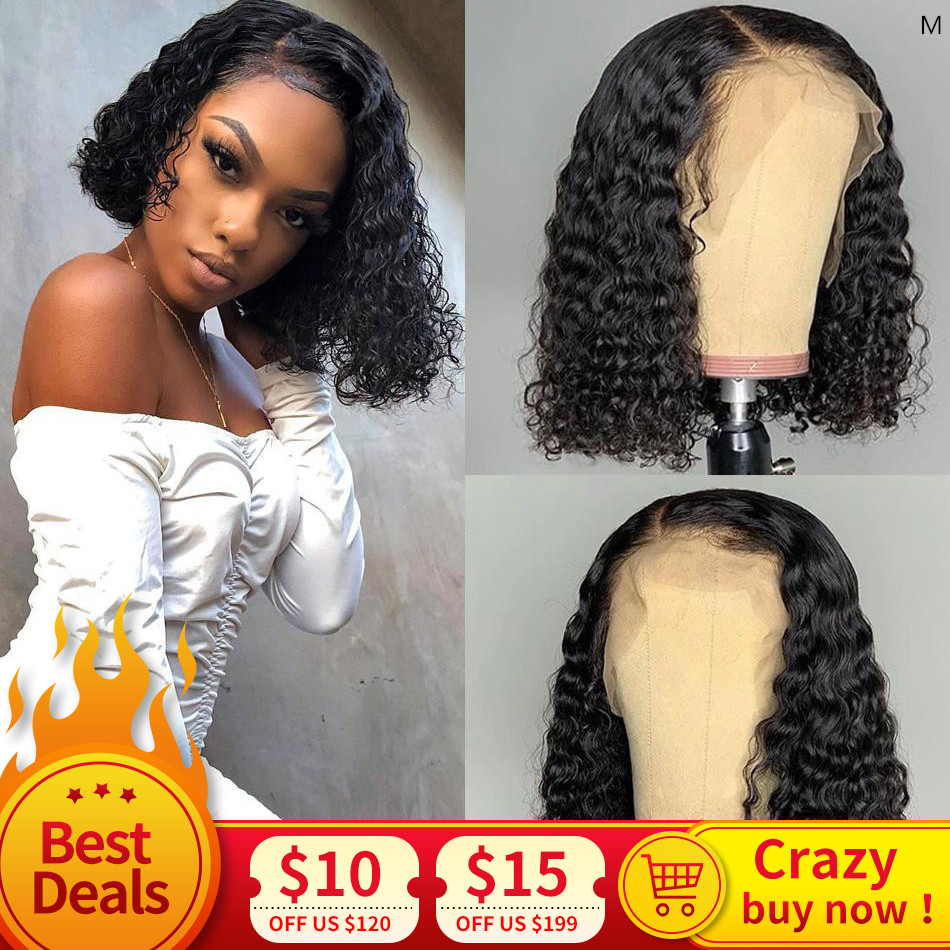 Bob Lace Front Wigs For Black Women Remy Lace Front Wig Curly Bob 8-14 Inch Lace Frontal Wig Indian Short Human Hair Wigs 150%
