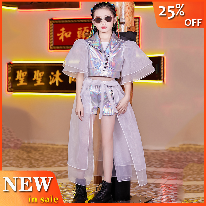 Fashion Kids Stage Silver Costume Children'S Show Clothes Hip Hop Girl'S Jazz Performance Outfit Model T-Stage Clothing Bl2995