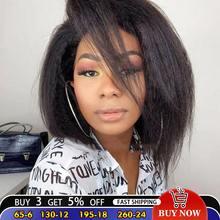 LS HAIR – perruque lace Front wig brésilienne Remy, cheveux naturels crépus lisses, 4x4, 13x4, pre-plucked, pour femmes africaines