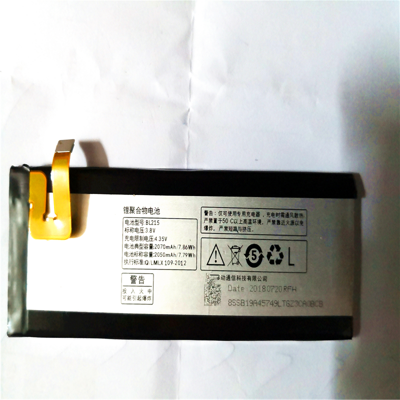Free shipping BL215 <font><b>battery</b></font> for <font><b>Lenovo</b></font> Vibe X <font><b>S960</b></font> <font><b>battery</b></font> for s968T BL-215 Built-in <font><b>battery</b></font> with Repair Tools for gift image