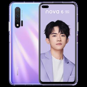 Image 4 - HUAWEI Nova 6 5G MobilePhone 6.57 Inch Kirin 990 Balong 5000 Octa Core Android 10.0 SA/NSA Vân Tay mở Khóa