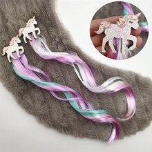 Cute Girls Hairpin Child Twist Hair Clip Simple Barrette Unicorn Cartoon Hair Rope Accessories Kids Wig Rope Hair Head Wear