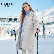 セミールアヒルダウンジャケット女性の冬2020アウター女性のコートのロングカジュアルライト厚く暖かいダウンジャケットブランドの女性