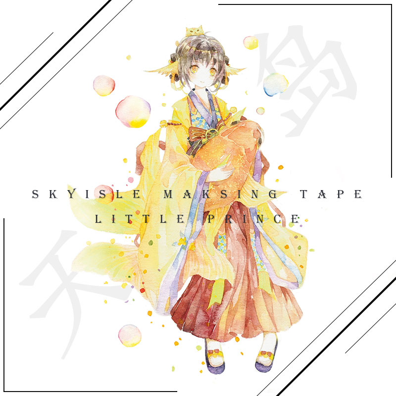 Japanese Girl Masking Tape Special Ink Bullet Journal Washi Tape Diy Figure Girl Stickers