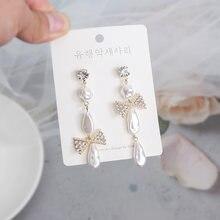 Mwsonya модные корейские Изысканные жемчужные висячие серьги