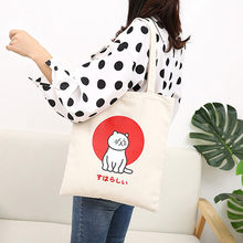 Fashion Women Canvas Shoulder Bag Shopping Bag Beach Bags Casual Printing Cute Cat Shoulder Bags Large Capacity Shopping Bag(China)