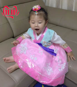 Modified Imported Korean Fabrics/girls'stage High-Grade Hanja/he-Tz5176 Performance-Hanja/latest