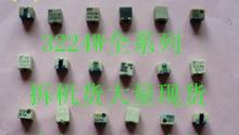 USADO 3224W-1-201E 200R 3224W-1-204E 200K 3224W-1-105E 1M 3224W-1-202E 2K 3224W 1/4W 0.25W Resistores Trimpots