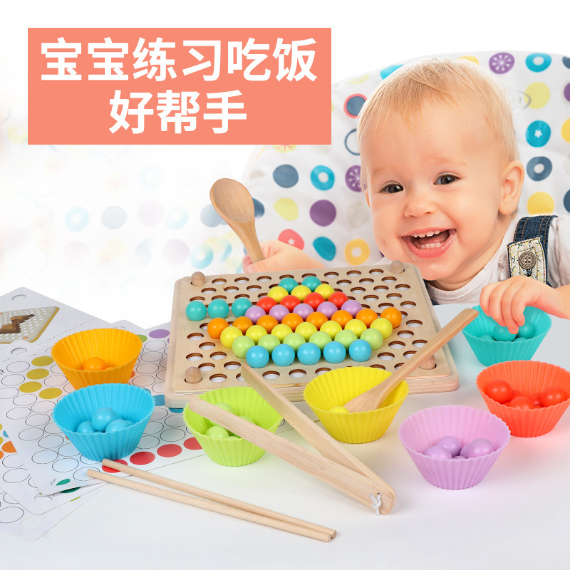 Er Tong Jia Beads Toy Early Childhood Educational Puzzle Teaching Aids Training Hand-Eye Coordination Parent And Child Interacti