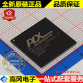 PEX8311-AA66BCF PEX8311 BGA337 Broadcom PCIE
