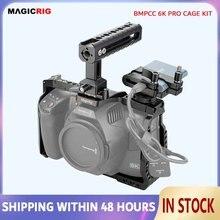 كاميرا سينمائية جيب magicrigbmpcc 6K Pro dock Kit ، بتصميم بلاك ماجيك بكاميرا 6K Pro مع مقبض من الناتو وقضيب الناتو و T5 SSD Mount