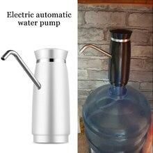 Диспенсер для водяного насоса, переключатель для питьевой бутылки, переключатель галлонов, пластиковая автоматическая портативная электрическая домашняя кухонная солома