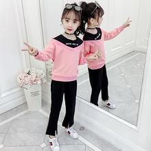 Спортивный костюм для девочек комплект осенней одежды подростков