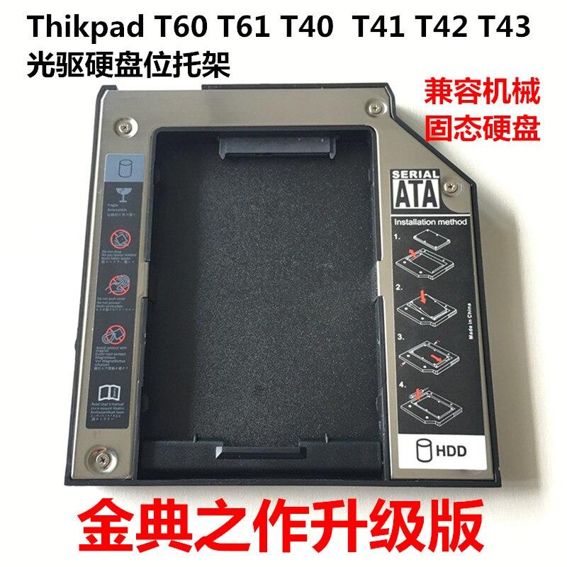 Prateleira de disco rígido é projetado para lenovo ibm t60 t61 t40 t41 t42 t43 baía de disco rígido sataiii suporta ssd prateleira de disco rígido