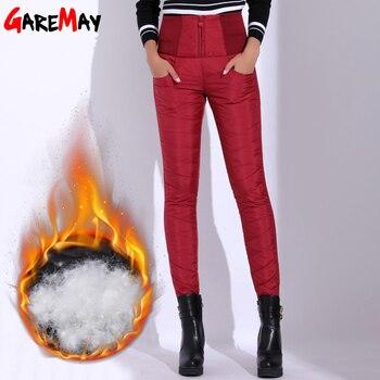 GareMay Winter Pants Women Duck Down Velvet High Waist Skinny Warm Formal Pants Female Black Elastic Waist Work Trousers Women