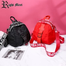 Cute Backpack Women Softback Oxford and Polye Ster Letter Zipper Casual Cell Phone Pocket  2020 New High Quality Shoulder Bag