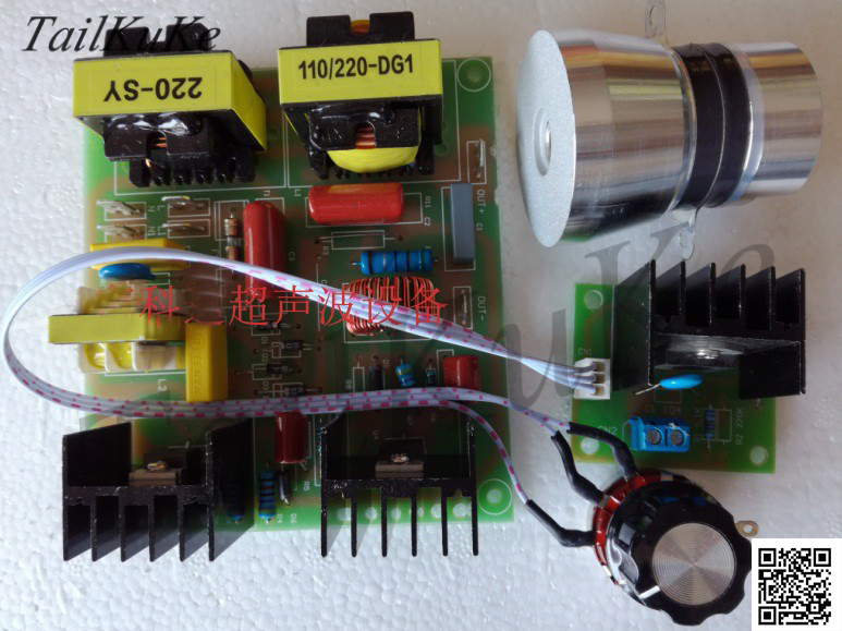 40K60W Power Adjustable Ultrasound Transducer Vibrator Drive Board Power Supply 120W Dishwasher Vibrator Generator
