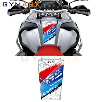 New Motorcycle 3D Edge Gel Fuel Tank Pad Stickers Gas Fuel Tank Protection Accessories Decals For BMW R1250GS 2019 r1250 gs